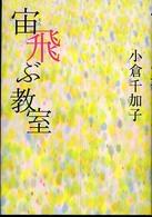 20071106170346.jpg
