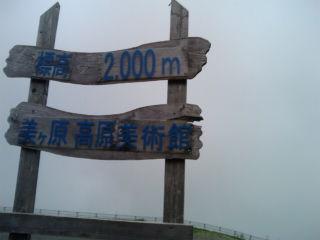 20090806155017