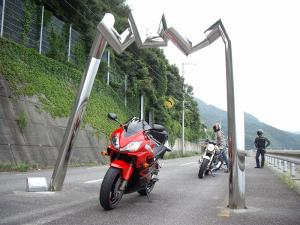 鳴門 彫刻公園