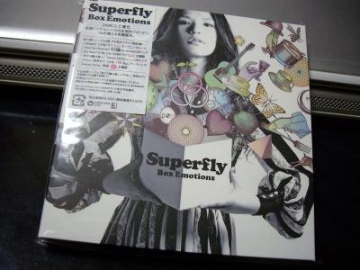 Superfly BoxEmotions