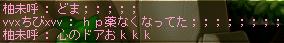 yukki- love