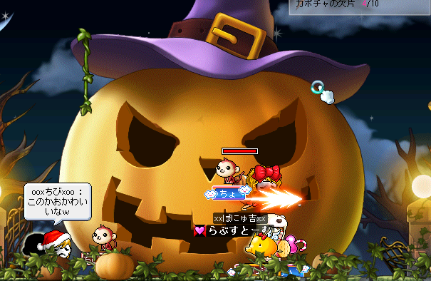 かぼちゃのかけらw