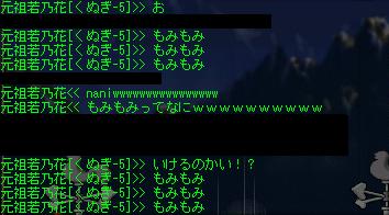 へんたいおじさん^p^