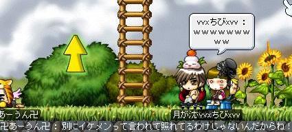 卍つんでれ卍・・?www