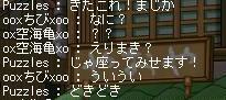 ぽんぽん3