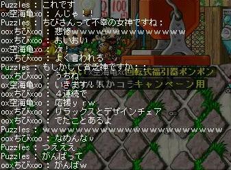 ぽんんぽん4