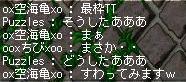 ぽんぽん5