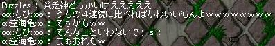 ぽんぽん7