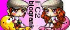 FC2blogrank.png