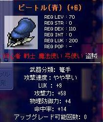 20060921210924.jpg