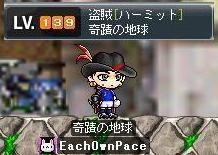 Maple0360.jpg