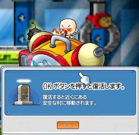 Maple0504.jpg