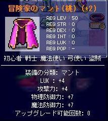 Maple0790.jpg