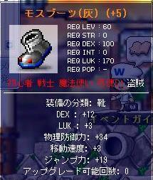 Maple0878.jpg
