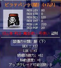 Maple0879.jpg