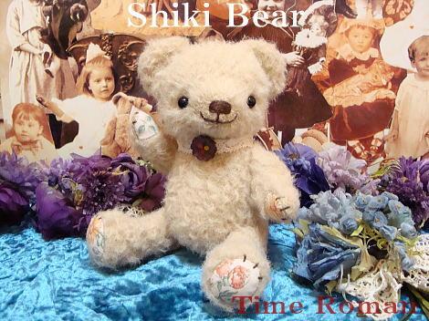 Shiki Bear