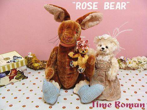 ROSE BEARさま