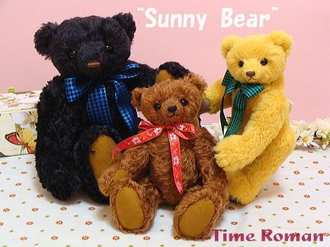 Sunny Bearさま.