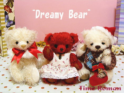 Dreamy Bearさま.