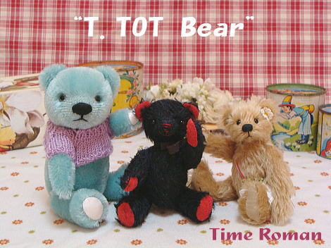 T.TOT Bearさま