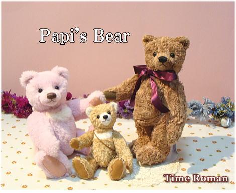 Papis Bear さま