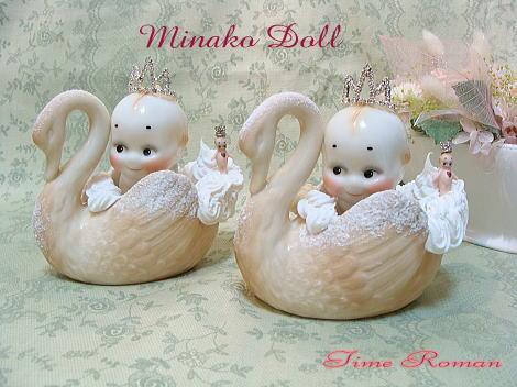 Minako Doll 1