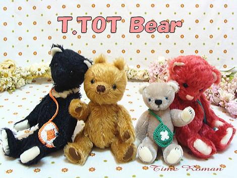 T.TOT Bear,