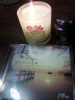 cd candle