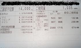 20080108215433.jpg