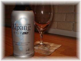 清酒 スパークリング