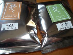 茶のこ ライチ紅茶&玄米茶