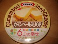 練りこみチーズ