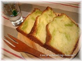 抹茶マーブルパウンドケーキ