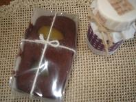 ココアと栗のバターケーキ