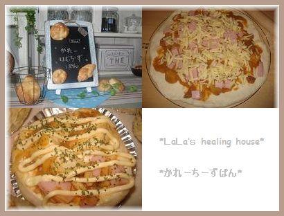 カレーハムチーズパン♪