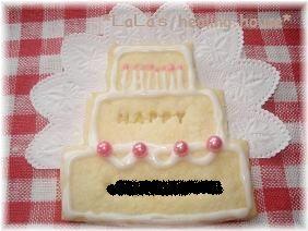 ケーキ型クッキー♪