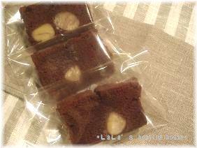 ココアと栗のバターケーキ♪