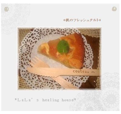 桃のフレッシュタルト~♪