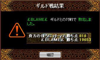 1031BLAME結果