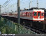 神鉄1100(1)