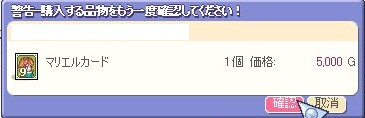 20061001133150.jpg