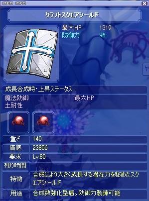 20061015010234.jpg