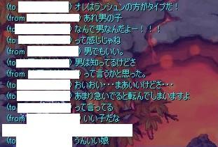 20061016011234.jpg