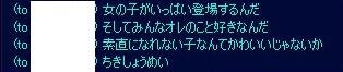 20061020213750.jpg