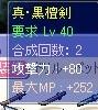 20061025141323.jpg