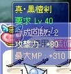 20061025141411.jpg