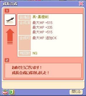 20061025141444.jpg