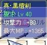 20061025142128.jpg