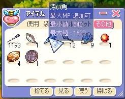 20061029200603.jpg
