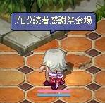 20061106021111.jpg